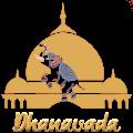 logotipo-dhanavada-restaurante-indio-mexicano-torrox-malaga-1